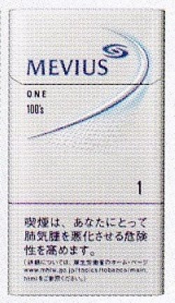 画像1: メビウス・ワン・100's・ボックス (日本/タール1mgニコチン0.1mg)1カートン(10個)単位で取り寄せ商品