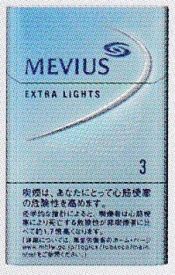 画像1: メビウス・エクストラライト・ボックス (日本/タール3mgニコチン0.3mg)1カートン(10個)単位で取り寄せ商品