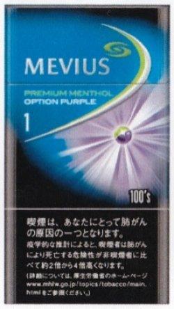 画像1: メビウス・プレミアムメンソール・オプション・パープル・ワン・100's (日本/タール1mgニコチン0.1mg)1カートン(10個)単位で取り寄せ商品