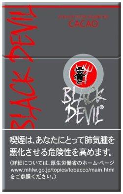 画像1: ブラックデビル・カカオ (オランダ/タール10mgニコチン0.8mg)