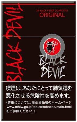 画像1: ブラックデビル・オリジナル (オランダ/タール10mgニコチン0.8mg)