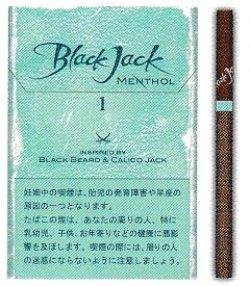 画像1: ブラックジャック・スーパースリム・メンソール・1(韓国)