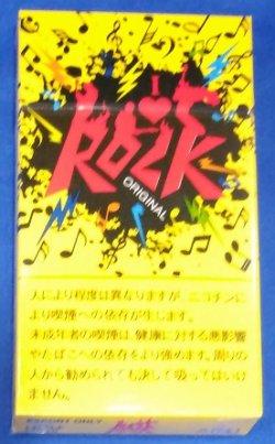 画像1: ロック・オリジナル (中国)