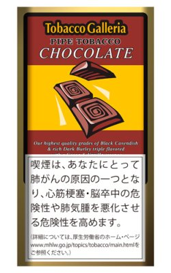 画像1: ガレリア チョコレート(アメリカ/45g)
