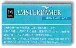 画像1: アムステルダマー・メンソールアイス(シャグカット葉) (デンマーク/25g)2020/1月下旬新発売.予約受付ますが、発送は入荷後になります。