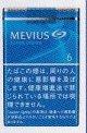 メビウス・スーパーライト  (日本/タール6mgニコチン0.5mg)