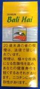 ジャルム バリハイ10 (インドネシア/タール17mgニコチン1.0mg)