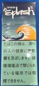 ジャルム スプラッシュ10 (インドネシア/タール110mgニコチン0.6mg)
