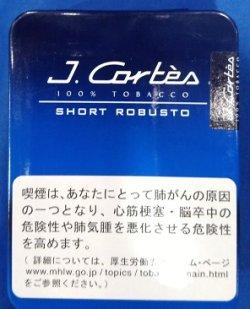 画像1: Jコルテス・ショートロブスト(ベルギー)1パック/4本入り 長さ:83mm (当店の在庫無くなり次第終売)