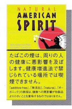 画像1: ナチュラルアメリカンスピリット オーガニック ミントONE14本入(日本/タール1mgニコチン0.1mg)