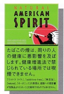 画像1: ナチュラルアメリカンスピリット オーガニック ミント ウルトラライト14本入(日本/タール5mgニコチン0.6mg)