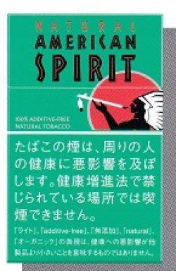 画像1: ナチュラルアメリカンスピリット オーガニック ミント ライト14本入(日本/タール9mgニコチン1.0mg)