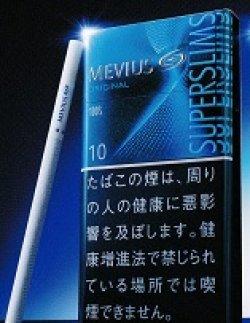 画像1: メビウス・ 100's ・スリム・ボックス (日本/タール10mgニコチン0.9mg)