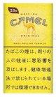 キャメル・オリジナル (日本/25g)