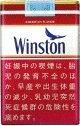 ウィンストン・フィルター (日本/タール12mgニコチン0.9mg)