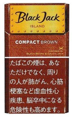 画像1: ブラックジャック・コンパクトブラウン(韓国)