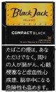 ブラックジャック・コンパクトブラック(韓国)