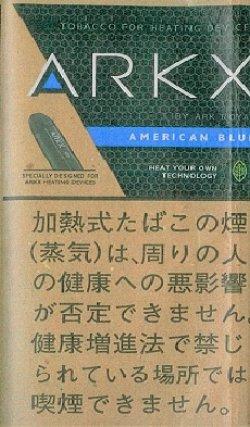 画像1: アークエックス・アメリカンブルー(25g入りパック)