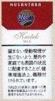 ガラム ヌサンタラ マイルド 12 (インドネシア/タール18mgニコチン1.2mg)