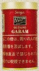 ガラム スーリヤ(缶) (インドネシア/タール42mgニコチン2.1mg)