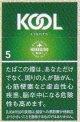 クール  ライト ボックス (アメリカ/タール5mgニコチン0.4mg)