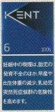 ケント  6 100's ボックス (アメリカ/タール6mgニコチン0.6mg)カートン(10個)単位で取り寄せ商品