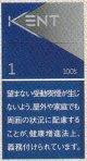 ケント  1 100's ボックス (アメリカ/タール1mgニコチン0.1mg)