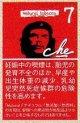 チェ・レッド (ルクセンブルグ/タール7mgニコチン0.7mg)