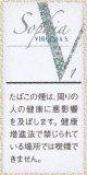 バージニア エス  ソフィア 1 (ドイツ/タール1mgニコチン0.1mg)カートン(10個)単位で取り寄せ商品
