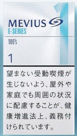 画像1: メビウス・イーシリーズ・ワン・100's (日本/タール1mgニコチン0.1mg 巻長98mm)