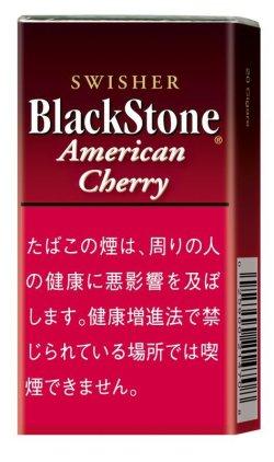 画像1: ブラックストーン ・アメリカン・チェリー  (アメリカ/100mmX8mm)