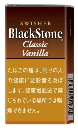 画像1: ブラックストーン・クラシック・ バニラ  (アメリカ/100mmX8mm)