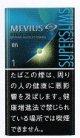 メビウス・プレミアムメンソール・オプション・マスカットグリーン・ワン・100's・スリム (日本/タール1mgニコチン0.1mg)1カートン(10個)単位で取り寄せ商品
