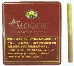 画像1: ダヌマン ・ミニ・ムーズ・ダブルフィルター (ドイツ)カートン(10個)単位で取り寄せ商品